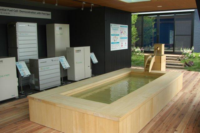 北海道洞爺湖サミット(足湯)