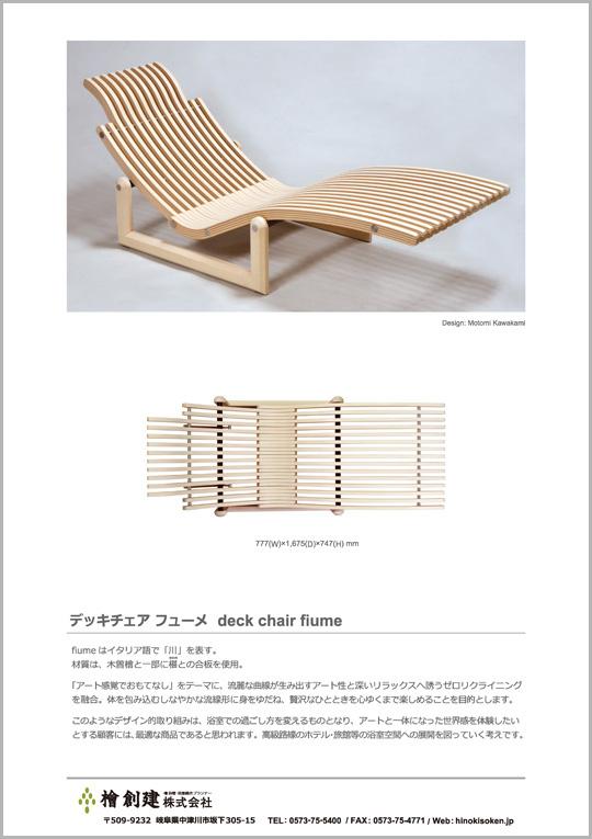 gooddesign_03
