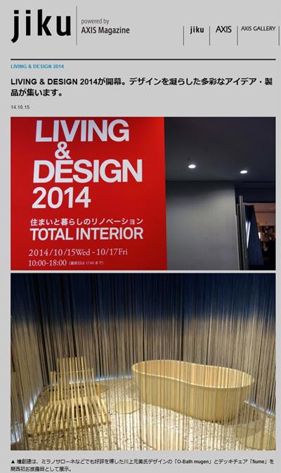 livingdesign_08