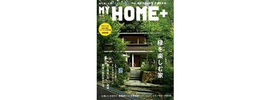MYHOME+ Vol.41
