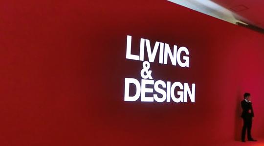 国際見本市 LIVING & DESIGN 2015 (報告)