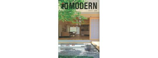 和 MODERN Vol.8