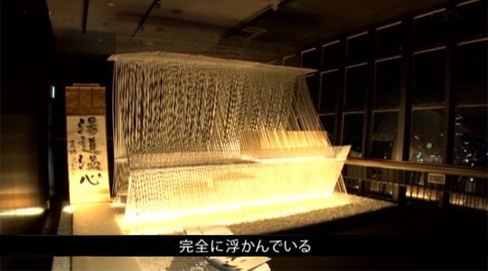 yukai_tv (10)