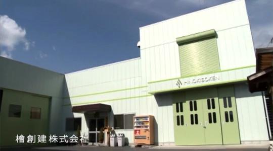 yukai_tv (3)