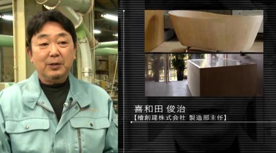 yukai_tv (4)