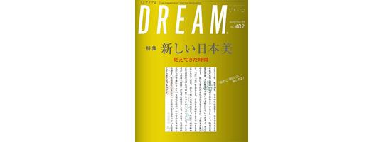 dream482