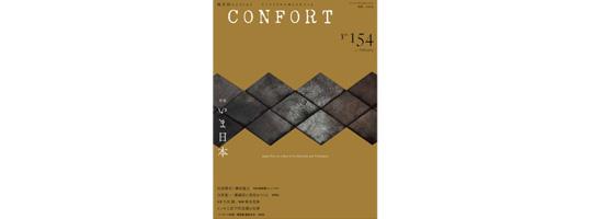confort154