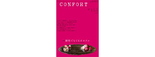 CONFORT155