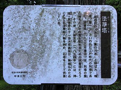 hokketou_11a