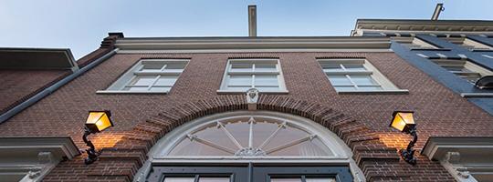 オランダ・アムステルダムのO-Bath ne-yoku