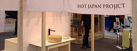 ホテレス2019 ― HOT JAPAN PROJECT (報告)